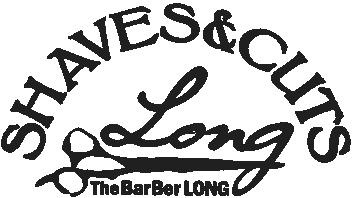 川西能勢口駅前の大人の男のためのthe barber Long(ザ・バーバーロング)